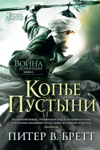 19153949.cover