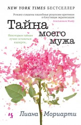 11193023.cover