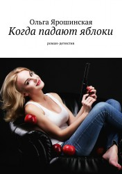 18009562.cover