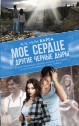 20138985.cover