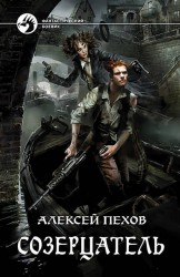 24827005.cover_415